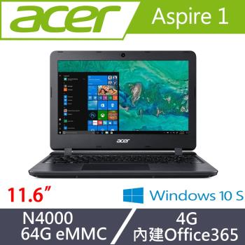 Acer宏碁 Aspire 1 小筆電 A111-31-C5HH 11.6吋/N4000/4G/64G eMMC 黑