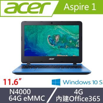 Acer宏碁 A111-31-C3M0 小巧文書筆電 11.6吋/N4000/4G/64G eMMC/W10S/送Office365 藍