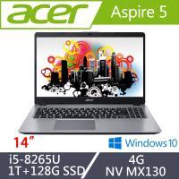 Acer宏碁 Aspire 5 獨顯效能筆電 A515-52G-58A7 15.6吋/i5-8265U/4G/1T+128G SSD/NV MX130