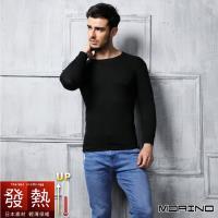 【MORINO】男內衣 發熱衣 日本素材 長袖圓領衫 黑色(一件)
