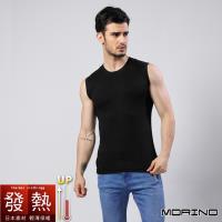 【MORINO】男內衣 發熱衣 日本素材 無袖圓領衫 黑色(一件)