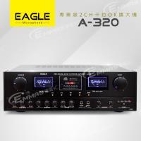 【EAGLE】專業級二聲道卡拉OK擴大機 A-320 加贈 原廠動圈麥克風兩支