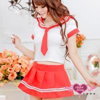 天使霓裳 青春無敵 學生服 制服 角色扮演(紅F) GS8075