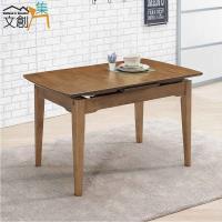 文創集 凡斯 時尚4.3尺實木機能餐桌 可拉合變化桌面+不含餐椅