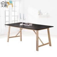 文創集 愛丁堡 時尚6尺實木餐桌 不含餐椅