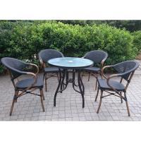 BROTHER 兄弟牌80CM鋁合金圓桌咖啡+星巴克鋁合金休閒椅一桌四椅組