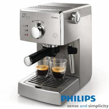 PHILIPS 飛利浦 Saeco 家用半自動義式咖啡機HD8327