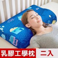 米夢家居-夢想家園-馬來西亞進口純天然乳膠枕/乳膠工學枕(深夢藍)二入