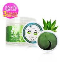 依洛嘉 蘆薈全效修護眼膜3罐組+蘆薈薄荷清爽舒緩晶凍1瓶
