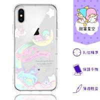 【三麗鷗授權正版】iPhone XS /X (5.8吋) 彩繪空壓氣墊保護殼(甜蜜星空)