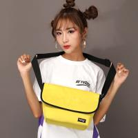 【Acorn*橡果】韓系休閒防水郵差包斜背包肩背包6567(黃色)