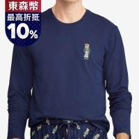 Ralph Lauren 男時尚小熊刺繡深藍色圓領棉長袖睡衣