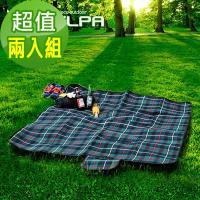 韓國SELPA 戶外防水處理絨毛野餐墊/寶寶爬行墊/地墊/地布(大型) 超值二入組