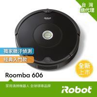 【10/3-10/4限定破盤】美國iRobot Roomba 606 掃地機器人 總代理保固1+1年 登入再送原廠耗材
