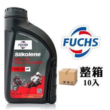 福斯 Fuchs Silkolene(賽克龍) PRO 4 10W40 XP 酯類全合成機車機油 (整箱10入)