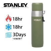 [ 美國Stanley ] 強悍系列保溫瓶 0.65L-橄欖綠