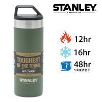 [ 美國Stanley ] 強悍系列保溫瓶0.53L-橄欖綠