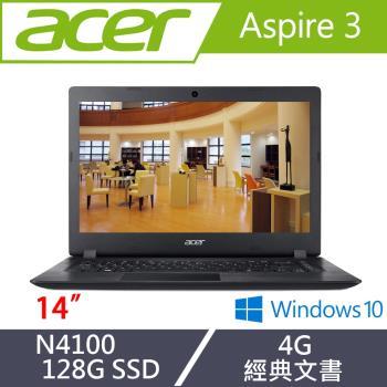 Acer宏碁 Aspire 3 經典文書筆電 A314-32-C9E0 14吋/N4100/4G/128G SSD