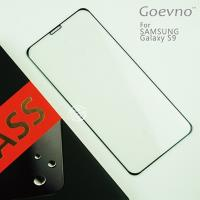 Goevno SAMSUNG Galaxy S9 3D 滿版玻璃貼(全膠)