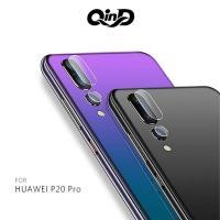 QinD HUAWEI P20 Pro 鏡頭玻璃貼(兩片裝)