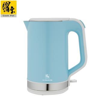 鍋寶 雙層316快煮壺-1.8L 藍 KT-97181B