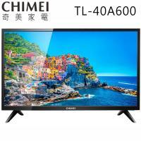 CHIMEI奇美 40吋 FHD低藍光液晶顯示器+視訊盒(TL-40A600)
