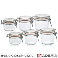 ADERIA 日本進口扣式密封玻璃罐六入組(350ML*2+200ML*2+125ML*2 )