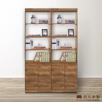 日本直人木業-STYLE積層木低門 120 公分書櫃 隔間櫃 玄關櫃