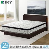 KIKY 二代佐佐木機能型燈光床組 雙人5尺(床頭片+掀床)