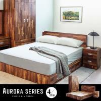 【obis】AURORA奧羅拉系列5尺六抽床底房間組4件式-床頭+床底+床頭櫃+衣櫃(拼接柚木色)