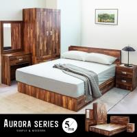【obis】AURORA奧羅拉系列5尺六抽床底房間組5件式-床頭+床底+床頭櫃+衣櫃+化妝台(拼接柚木色)