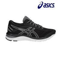 【asics 亞瑟士】GEL-CUMULUS 20 4E 超寬楦 男慢跑鞋 黑(1011A013-002)