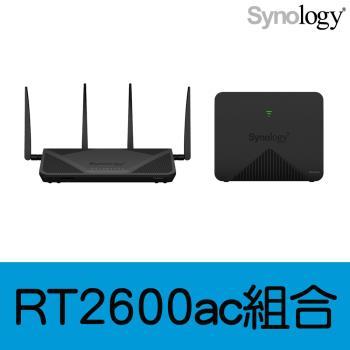 【組合】Synology群暉科技 RT2600ac+MR2200ac MESH路由器