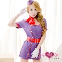 天使霓裳 空姐 浪漫旅程角色扮演服(紫F) AF178