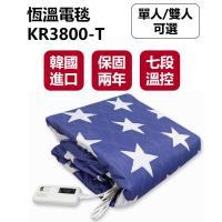 雙12下殺↘韓國甲珍恆溫電毯 KR3800-T