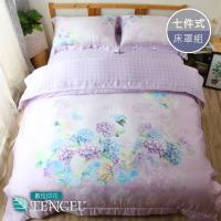 pippi  poppo 60支頂級天絲數位印花_花間晨曦 七件式床罩組 雙人加大6尺