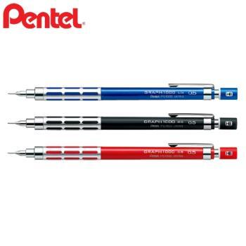日本Pentel製圖鉛筆GRAPH 1000 CS(0.5mm筆芯)XPG1005CS