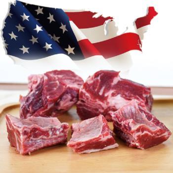好神  美國頂級牛肋條切塊1kg組(500g/包)