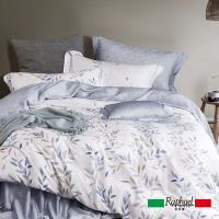 Raphael拉斐爾 絮語 天絲特大四件式床包兩用被套組