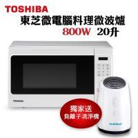結帳驚喜價 5/13前加碼抽5000TOSHIBA東芝 微電腦料理微波爐 (20L) ER-SS20(W)TW