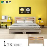 KIKY 夏綠蒂機能型內崁燈光雙人5尺床頭片(內崁燈光床頭片)