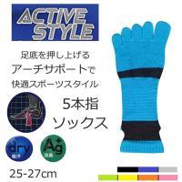 日本GUNZE ACTIVE STYPLE吸濕排汗消臭襪5指襪ASC403
