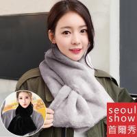 Seoul Show首爾秀 韓版仿獺兔毛雙面雙層加厚交叉圍巾