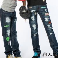 男人幫~K0389~韓國同步 刷破款窄版布標破壞中直筒小直筒牛仔褲潮流