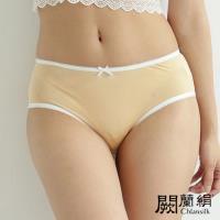 闕蘭絹 清新甜美100%蠶絲內褲 膚色 (2211)