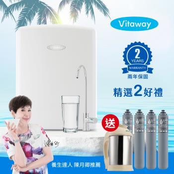 Vitaway維他惠活水機 全新二代水機  陳月卿推薦(免費安裝)-送2好禮