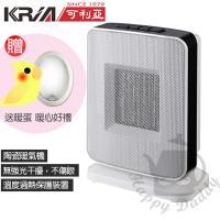 可利亞 PTC陶瓷安全定時恆溫電暖器KR-904T_FHB05