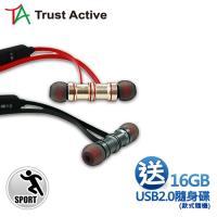 Trust Active 無線藍芽鋁合金高音質運動耳機-加送Apacer 16GB 2.0 隨身碟(款式隨機)