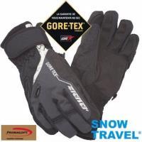 【SNOW TRAVEL】德國頂級GORE-TEX+PRIMALOFT防水防寒專業手套 /灰色/AR-62(他說第二,沒人敢說第一)