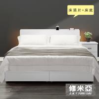 【修米亞-複合式多功能】雙人五尺雙燈床頭片+床座(白色)